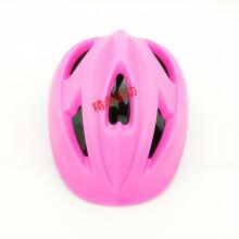 儿童运动头盔 轮滑溜冰鞋护具滑板自行车骑行平衡车滑步车安全帽子 B1粉[头盔]不可调节 均码【3-12岁】