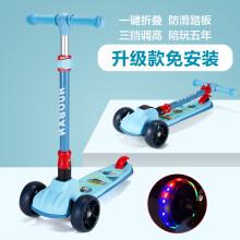 运动伙伴 滑板车儿童 2-3-6-10-12岁宝宝四轮滑滑车闪光三轮折叠小孩踏板车加宽闪光大轮 滑板车【蓝色】