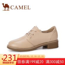骆驼(CAMEL) 女士 简约舒适牛皮车缝线粗跟单鞋 A935046233 杏色 39