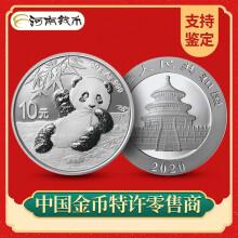 河南钱币 熊猫银币30g熊猫银制纪念币 2015-2021年熊猫币999足银 2020年裸币配币壳