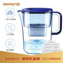 京东超市九阳(Joyoung)净水壶(1壶7芯套装)家用滤水壶 过滤净水器 JYW-B05