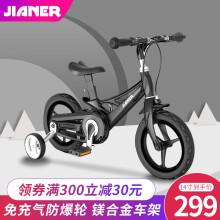 健儿(jianer)儿童自行车镁合金带辅助轮单车脚踏车2-3-4-5-6岁男女孩12/14/16寸 水波黑 16寸(适合105~135cm)