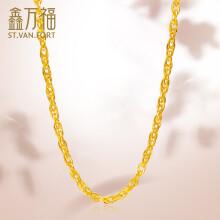 鑫万福 黄金项链女款足金999锁骨绞丝链约15.24-15.34g约50cm