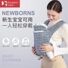 袋鼠仔仔DAISHUZAIZA婴儿背带前后两用多功能前抱式宝宝背巾外出简易轻便抱娃神器老式传统神器 【四季款】蓝底白条+前置收纳袋