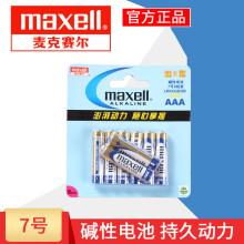 麦克赛尔(Maxell)5号7号碱性电池无汞环保碱性干电池 家庭装(适用于血压计/血糖仪/电动玩具) 日立麦克赛尔7号碱性/8节