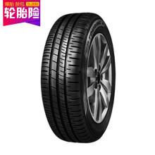 邓禄普轮胎Dunlop汽车轮胎 215/60R16 95H SP-R1 适配凯美瑞/雅阁/帕萨特/天籁/野帝/速派//锐志/皇冠/睿骋