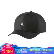 耐克NIKE 男女通款 棒球帽 HERITAGE86 运动帽 CW5921-010黑色MISC码 JORDAN JUMPMAN-黑