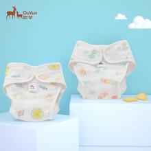 京东超市 欧孕(OuYun)婴儿尿布裤新生儿尿布兜棉可洗隔尿裤防水透气 青柠+沙拉 M码