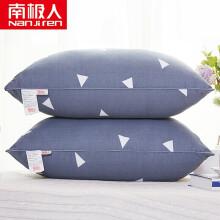 京东超市 南极人NanJiren 枕头枕芯 高弹星级酒店丝绒安睡枕头芯 单只装一对拍2 丝绒枕-高枕
