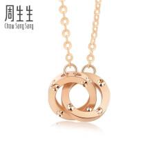 周生生 18K玫瑰金薄荷系列小圆珠双环彩金项链挂坠女款 91979N 47厘米