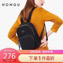 红谷女包双肩包简约时尚旅游休闲包 H5191727漆黑