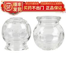 国医研 玻璃拔火罐 2# 3# 4# 5# 4#(1个装)