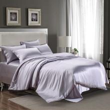 枕水人家 100%桑蚕丝真丝四件套件简约纯色床上用品素色含被套枕套多件套 时光漫步 香芋 200X230(CM)