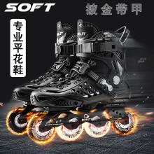 SOFT天鹅溜冰鞋成人直排轮滑鞋成年花式旱冰鞋男女平花鞋初学者 黑色单鞋+工具 36码