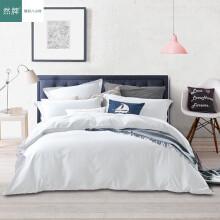 然牌 四件套 60支全棉纯棉素色床上用品套件 纯色酒店白床单被套 纯白色 1.5米床(200*230cm)