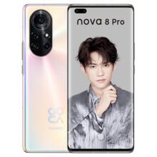华为nova8pro 5G手机麒麟985 8号色 8G+128G4969元