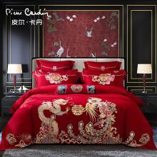 皮尔卡丹 结婚四件套纯棉 大红中国风婚庆全棉被套刺绣家纺床品中式新婚床上套件 1.5/1.8米床通用 春风十里