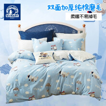 梦洁宝贝儿童纯棉床单套件卡通被套新疆棉学生宿舍磨毛印花男孩床上用品四件套 小小飞行家 1.2床(被套:150*215cm)三件套