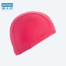 迪卡侬泳帽男女纯色长发不防水护耳布泳帽舒适儿童游泳NAB K 红色纯色(小号,头围52cm左右)