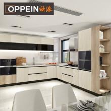 欧派整体橱柜定制拉萨尼亚系列采用石英石台面环保双饰面板 可量房定制 促 单米定制价