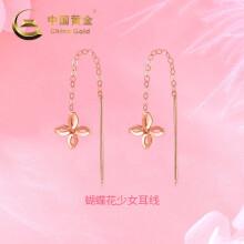 中国黄金-18k金蝴蝶花少女耳线(定价)