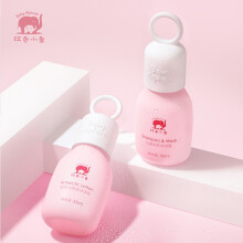京东超市红色小象 儿童洗发沐浴露 宝宝润肤身体乳 宝宝护肤 儿童洗发水 儿童洗护旅行装