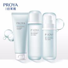 珀莱雅(PROYA)水动力补水保湿化妆品套装男女清洁护肤品礼盒(爽肤水+乳液+洗面奶)(品牌直送)