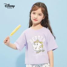 京东超市 迪士尼 Disney 童装女童卡通短袖T恤透气针织棉质上衣圆领打底衫外出上衣2021夏DB121BE04 本白 130 蛋糕紫-女童