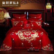皇朝家私 婚庆四件套   全棉刺绣大红色结婚四件套床上用品 龙凤添喜 1.5/1.8米床