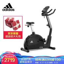阿迪达斯(adidas)动感单车 家用静音健身车电动磁控室内锻炼健身器材 单车 C-16 厂家直送