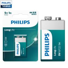 京东超市飞利浦(PHILIPS)9V碳性电池1粒装九伏6F22方形 适用于遥控器/玩具/无线麦克风/报警器/万用表等