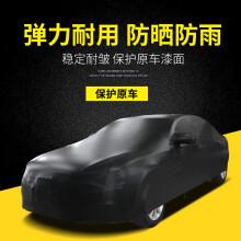 智汇 奔驰C级c200l E级e200l e300l S级 奔驰GLA GLC专用弹力布汽车车衣车套 涤纶弹力布款:黑色 GLA级 GLA200 GLA260 GLA220