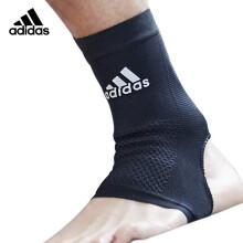 京东超市阿迪达斯(adidas)护踝男女脚腕关节护具固定扭伤康复防护装备运动绑带篮球护脚踝支撑L单只装 ADSU-13313
