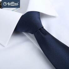 京东超市金利来男士纯色暗斜纹简约韩版商务休闲领带 藏蓝-85G4 000