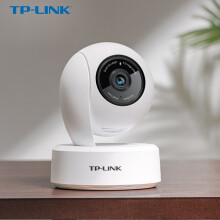 TP-LINK无线监控摄像头 2.5K超清400万云台 家用智能网络家庭安防监控器摄像机 360全景wifi手机远程IPC44AN