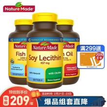京东国际Nature Made天维美 美国进口 (鱼油 220粒*2+卵磷脂220粒*1)心脑好搭档年货礼品