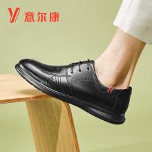 意尔康男鞋经典商务休闲鞋圆头系带皮鞋男舒适单鞋子男 1142ZR97664W 黑色 43