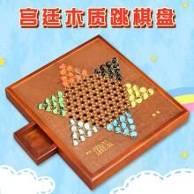 御圣跳棋玻璃珠跳棋套装木质大号成人儿童跳棋抽屉收纳款
