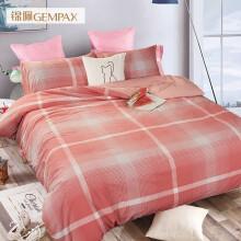 锦佩家纺 瑞棉色织水洗四件套  4件套 日式格子全棉套件 -1 粉 1.5米/1.8米床适用