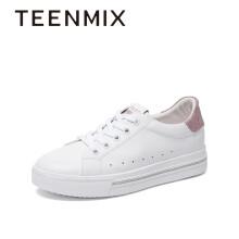 Teenmix/天美意牛皮板鞋小白鞋女休闲鞋AU521CM9 白粉色 38