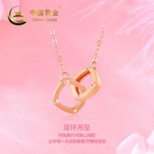 中国黄金-18k金双环套链送闺蜜送朋友(定价)