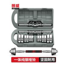 朗威(langwei)纯钢钢制哑铃男士健身礼盒装纯钢制家用亚玲健身器材家用 礼盒款 20公斤塑盒装