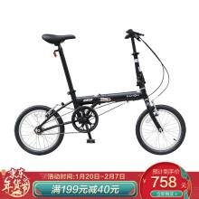 大行(DAHON)折叠自行车16英寸YUKI超轻迷你便携男女式通勤单车KT610 消光黑    758元