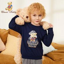 精典泰迪 Classic Teddy 童装儿童卫衣男女童上衣宝宝套头休闲衣服中小童外出服卫衣A棒球帽子熊-深蓝 100