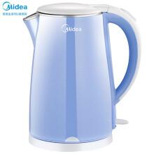 美的(Midea)电水壶热水壶电热水壶304不锈钢1.7L容量高温暖水壶烧水壶开水壶WHJ1705C