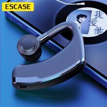ESCASE 蓝牙耳机 车载单耳无线耳机 汽车用品 超长待机45天  轩逸长安卡罗拉新宝来速腾英朗 宏光MINI等适用