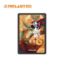 Teclast 台电 腾龙系列-国产颗粒/国产崛起 SSD固态硬盘 256GB189元