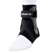 赞斯特 ZAMST A2-DX篮球护踝 防止踝关节内翻外翻篮排球男女儿童护踝(1只装分左右) 右M(鞋码34-40)