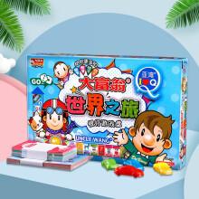 大富翁游戏棋Q版世界之旅桌游儿童经典版模拟经营强手棋