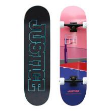 京东超市 沸点Justice滑板成人专业板  F系列 青少年成人初学者刷街代步滑板  夕阳球场